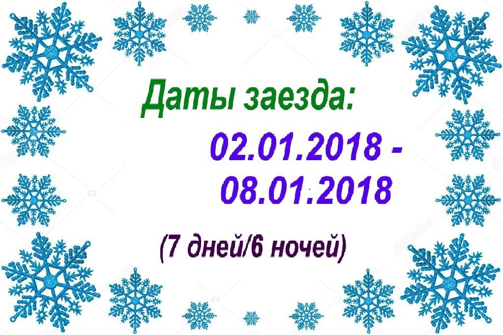 depositphotos_15352355-Christmas-decorative-frame-of-blue-snowflakes.-On-a-white-backgr